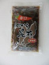 塩辛昆布(辛口) 150g